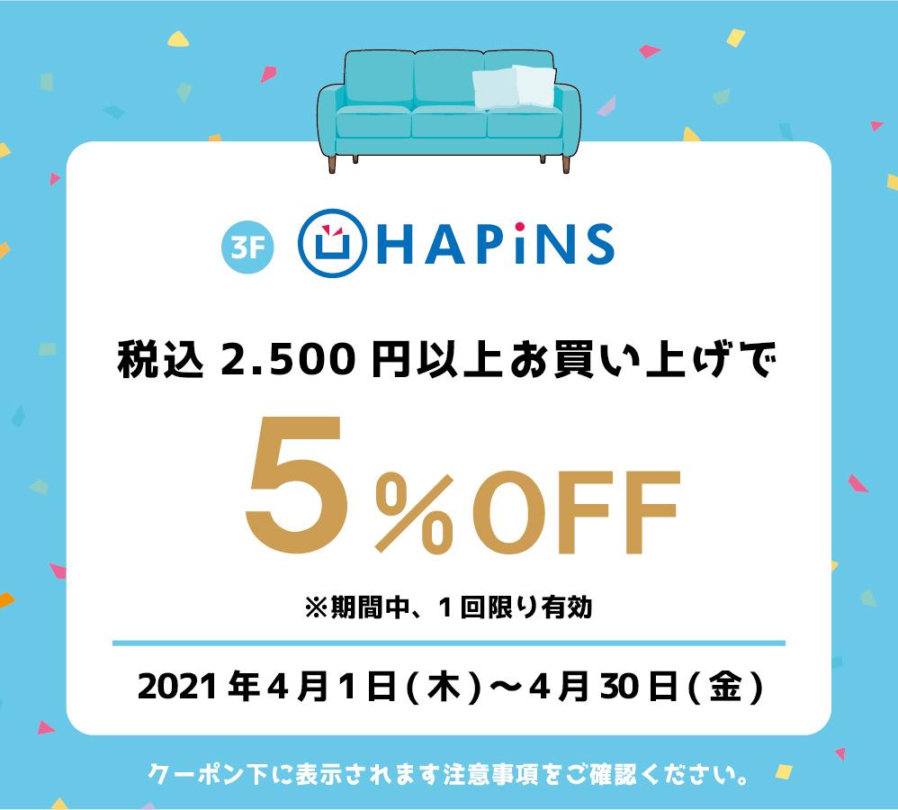 2ハピンズ.jpg