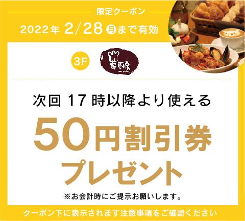 56夢厨房.jpg