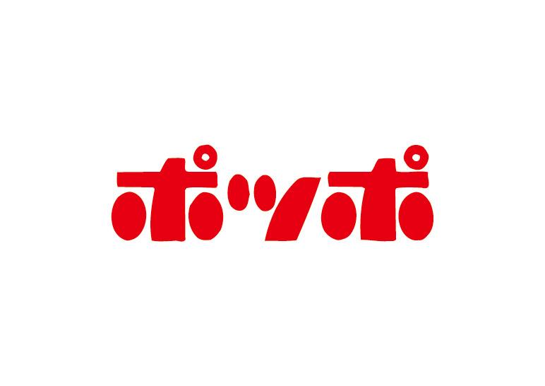ポッポのロゴ