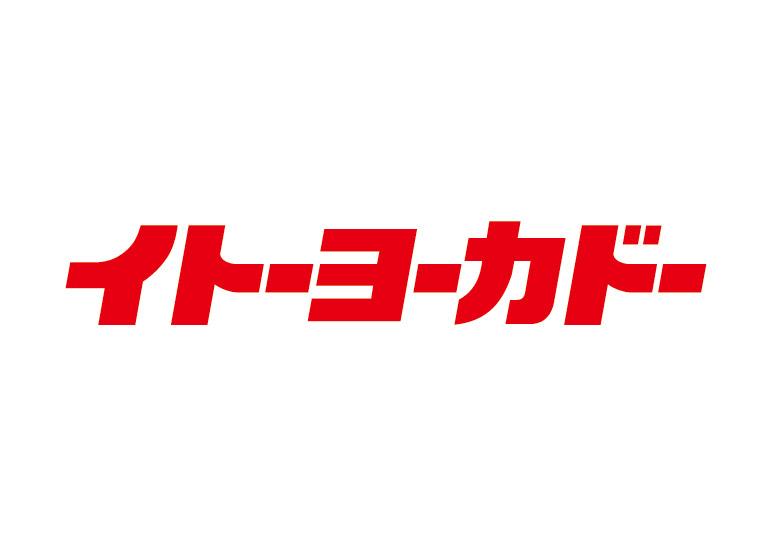 イトーヨーカドーアリオ八尾のロゴ
