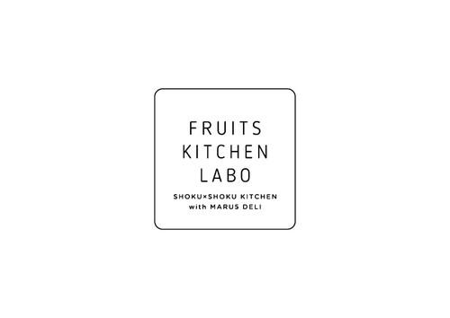 フルーツキッチンラボのロゴ