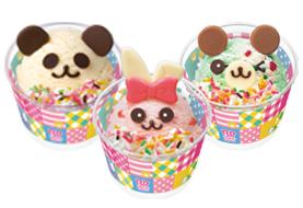 サーティワン アイスクリームのキッズメニュー画像
