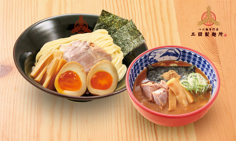 三田製麺所の画像