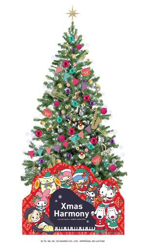 アリオ八尾クリスマス1