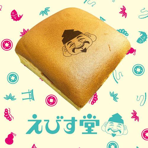 【1/20(水)~1/25(月)】初出店!!えびす堂の新食感カステラ販売