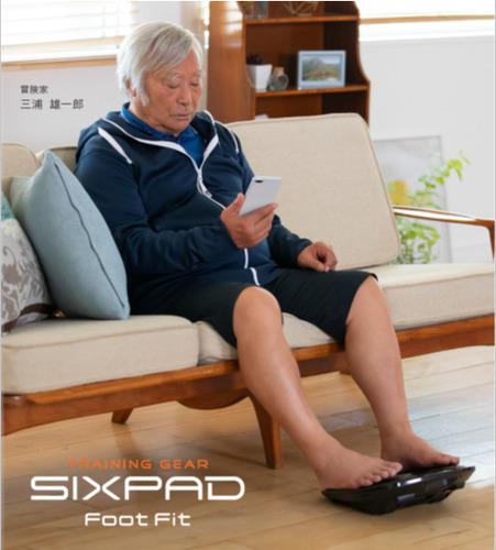 【4/16(金)~4/29(木)】SIXPAD無料体験会