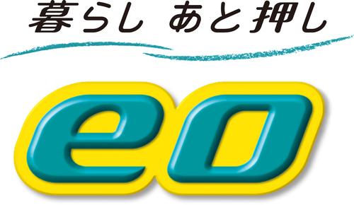 【7/31(土)~8/1(日)】eo光×au相談会