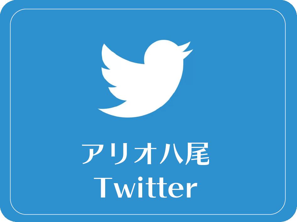 Twitter①