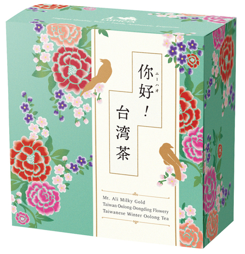 你好!台湾茶