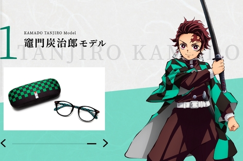 鬼滅の刃メガネ1