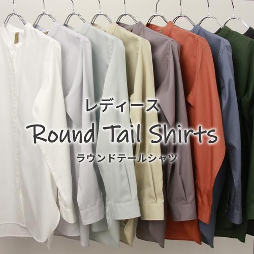 ラウンドテールシャツ