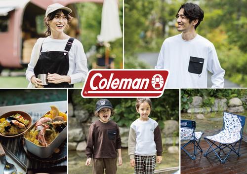 【Coleman】CAMPごはんもファッションも簡単に映えるのがいい!