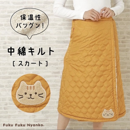 FukuFukuNyanko キルトスカート