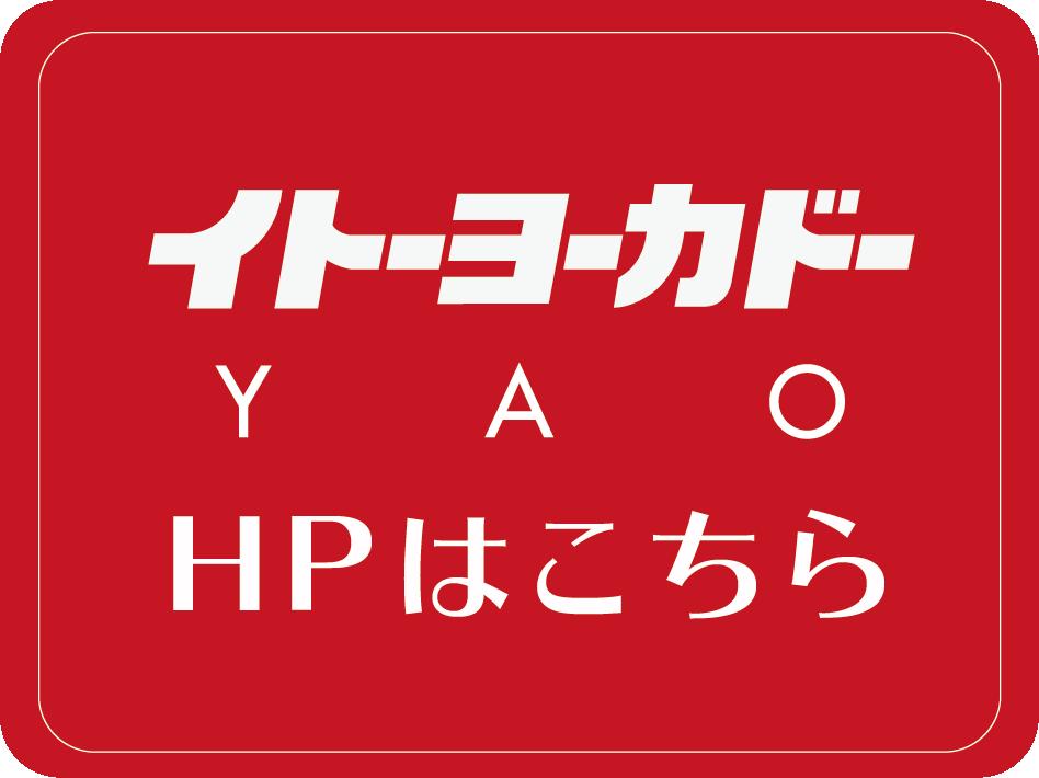 IYサイト