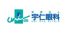 医療法人宇仁眼科のロゴ画像