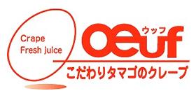 ウッフのロゴ画像