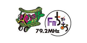 FMちゃお 79.2MHzのロゴ画像