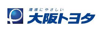 大阪トヨタのロゴ画像