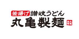 釜揚げ讃岐うどん 丸亀製麺のロゴ画像