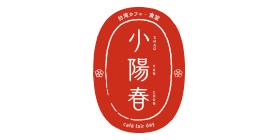 小陽春のロゴ画像