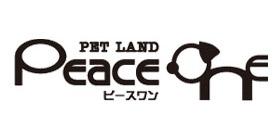ペットランド ピースワンのロゴ画像