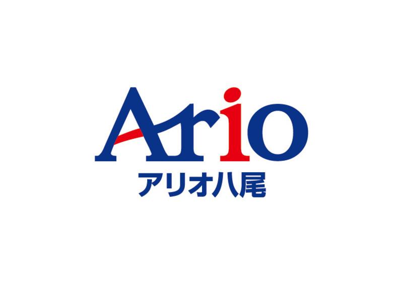アリオ八尾のロゴ
